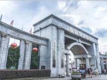 东华理工大学(高起专)
