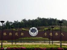南昌大学(高起专)