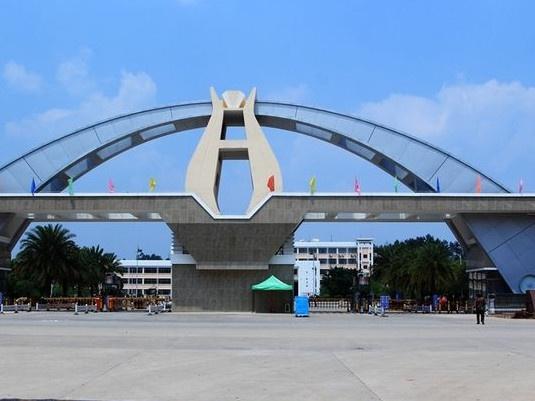赣南师范大学(专升本)